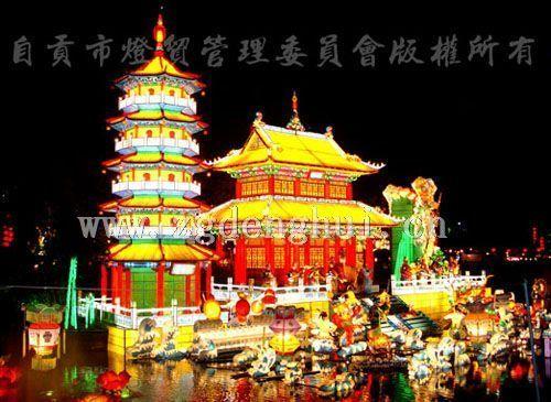 The 11th Zigong International Dinosaur Lantern Festival