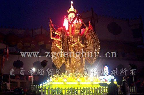 The 13th Zigong International Dinosaur Lantern Festival