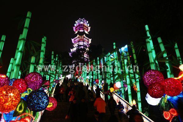 The 17th Zigong International Dinosaur Lantern Festival