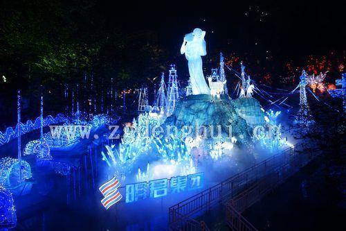 The 18th Zigong International Dinosaur Lantern Festival
