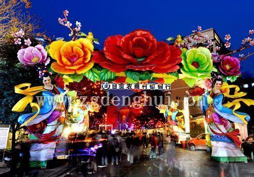 The 19th Zigong International Dinosaur Lantern Festival