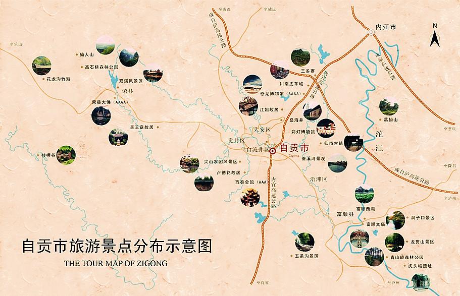 自贡仁和半岛平面图