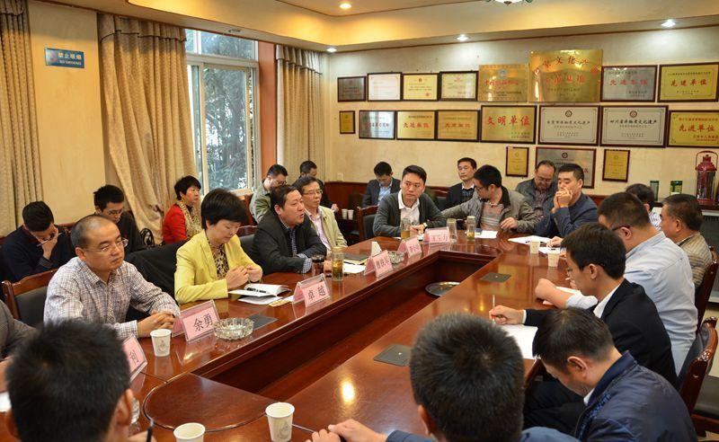 第二十二届自贡国际恐龙灯会灯组承制中标企业工作动员会召开